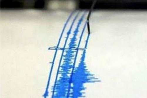 Temblor en Nazca: Sismo de 4.4 grados se registró en el sur del país