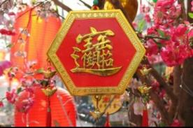 Año Nuevo Chino 2014: Rituales y cábalas para atraer la suerte
