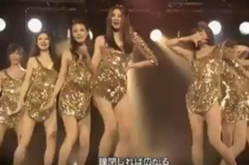Versión japonesa de Girls Generation (SNSD) causa controversia