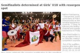 Federación Internacional de Voleibol destaca logros de Selección Peruana