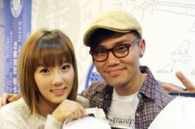 Kim Bum Soo le hizo un regalo a Taeyeon de Girl's Generation