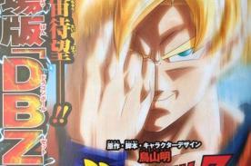 Dragon Ball Z estrenará nueva película en el 2015